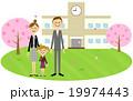 入学式イメージ 校舎(小学生女の子) 19974443