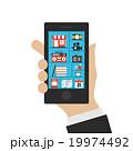 multimedia on smartphone 19974492
