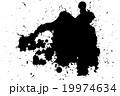 墨汁の雫 19974634