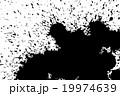 墨汁の雫 19974639