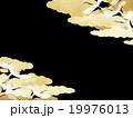 和の背景 19976013