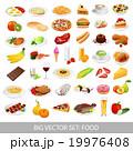 Big vector set: food. Icons various delicious dish 19976408