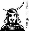 伊達政宗 19979400