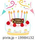 誕生日お祝いのデコレーションケーキ 19984132