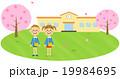 入園式イメージ 校舎(保育園・幼稚園 男の子、女の子) 19984695