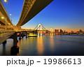 レインボーブリッジ 橋 吊り橋の写真 19986613