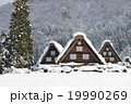 白川郷 冬 合掌造りの写真 19990269