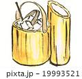 水割りセット/carafe 19993521