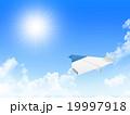 紙飛行機 19997918