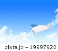 紙飛行機 19997920