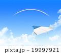 紙飛行機 19997921