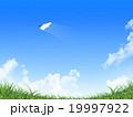 紙飛行機 19997922