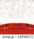 キラキラ リボン 背景のイラスト 19998072