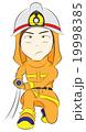 消防士 19998385