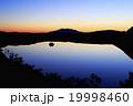 摩周湖 夜明け 湖の写真 19998460