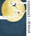 和の背景 19998804