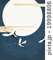 和の背景 19998806