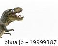 萌えティラノサウルス: wiggly-eyed T-Rex 19999387