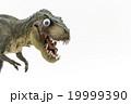 萌えティラノサウルス: wiggly-eyed T-Rex 19999390