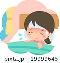 熱 寝込む 病気のイラスト 19999645
