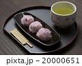 おはぎの和菓子 20000651