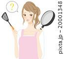 質問 料理 女性のイラスト 20001348