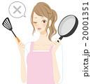 料理 女性 人物のイラスト 20001351