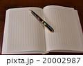 日記を書こう 20002987