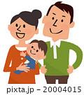 人物 家族 注目のイラスト 20004015