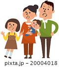 人物 家族 全身のイラスト 20004018