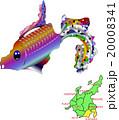 地図の動物 中部 静岡 熱帯魚 20008341
