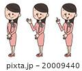 女性 スーツ ポーズ 20009440