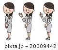 女性 スーツ ポーズ 20009442