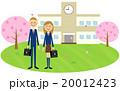 入学式イメージ 校舎(男子高校生、女子高校生) 20012423