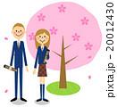 卒業式イメージ 桜の木(男子高校生、女子高校生) 20012430