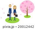入学式イメージ 桜の木(男子高校生、女子高校生) 20012442