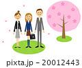 入学式イメージ 桜の木(女子高校生) 20012443