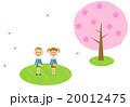 入園式イメージ 桜の木(保育園・幼稚園 男の子、女の子) 20012475