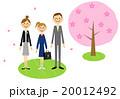 入学式イメージ 桜の木(女子中学生) 20012492