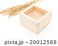 枡酒と稲穂 20012569