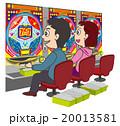 パチンコをする男女 20013581