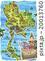 カルチャー 文化 タイ 20013760