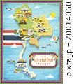 カルチャー 文化 タイ 20014060