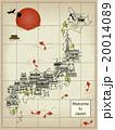 カルチャー 文化 旅 20014089