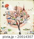 アート ベクトル 美術 20014307