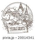 カルチャー 文化 観光 20014341