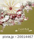 カルチャー 文化 旅のイラスト 20014467