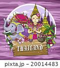 カルチャー 文化 観光 20014483