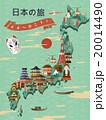カルチャー 文化 旅 20014490