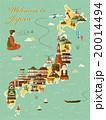 カルチャー 文化 旅 20014494